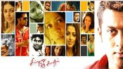 Download and Watch Full Movie Sillunu Oru Kaadhal (2006)