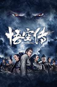 Streaming Full Movie Wu Kong (2017)
