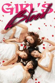 Watch and Download Movie Girl's Blood (2014)