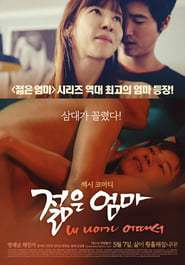 Streaming Movie Young Mother: What's Wrong With My Age? (2015)
