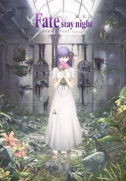 Streaming Movie Fate/stay night: Heaven's Feel I. presage flower (2017)