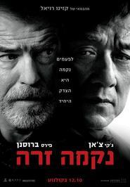 Download and Watch Full Movie The Foreigner (2017)